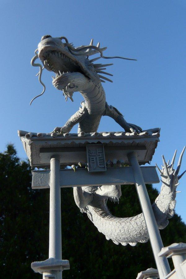 TATSU - dragon japonais dans création dragon-japonais-16
